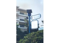 Στάσεις Λεωφορείων, ΟΑΣΑ, ΟΑΣΘ