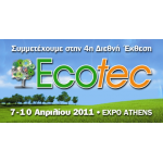ECOTEC 2011